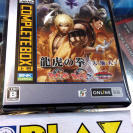 RYUKO NO KEN ART OF FIGHTING COLLECTION NEO GEO ONLINE PS2 PLAYSTATION 2 NUEVO
