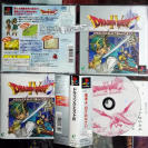 Dragon Quest IV 4 Michibikareshi Monotachi NTSC JAPAN PSX PS1 PLAYSTATION PSONE
