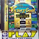 SEGA INTERNATIONAL VICTORY GOAL NTSC JAPAN IMPORT SATURN ENVIO CERTIFICADO/ 24H