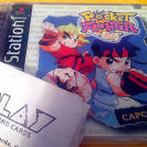 POCKET FIGHTER GEM FIGHTERS PSX PLAYSTATION NUEVO FACTORY SEALED NEW ENTREGA 24H