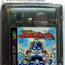 B Daman Baku Gaiden V Final Mega Tune GAME BOY COLOR GAMEBOY GBC CGB-AIRJ-JPN