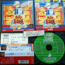 THE PRINCE OF TENNIS NO OUJISAMA SWEAT & AND TEARS PLAYSTATION PSX PS1 PSONE