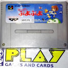 SUPER PUYO PUYO CARTUCHO NTSC JAPAN IMPORT SNES SFC SUPER FAMICOM NES NINTENDO