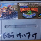 Donkey Kong Country 3: Dixie Kong's Double JAPAN SNES SUPER FAMICOM NES NINTENDO