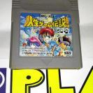 Jinsei Game Densetsu GAMEBOY JAP CARTUCHO TAKARA ENTREGA CORREO CERTIFICADO