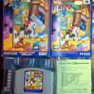 MAGICAL TETRIS CHALLENGE FEATURING MICKEY NINTENDO 64 JAPAN IMPORT ENVIO 24H