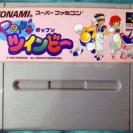 POP'N TWINBEE TWIN BEE NTSC JAPAN IMPORT SNES SUPER FAMICOM NES NINTENDO SFC
