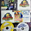 Chocobo no Fushigi na Dungeon 1 I  NTSC JAPAN IMPORT PSX PS1 PLAYSTATION PSONE
