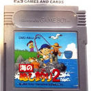 Umi no Nushi Tsuri 2 II CARTUCHO JAPAN IMPORT GAME BOY GAMEBOY GB CLASSIC