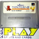 Final Fantasy IV 4 Easy Type NTSC JAPAN IMPORT SNES SUPER FAMICOM NES NINTENDO