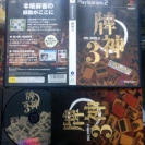 HAI SHIN 3 III NTSC JAPAN IMPORT PS2 PLAYSTATION 2 ENVIO CERTIFICADO / 24 HORAS