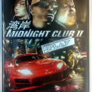 MIDNIGHT CLUB II 2 PC PAL ESPAÑA BUEN ESTADO ENVIO CERTIFICADO / AGENCIA 24H