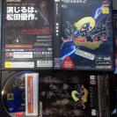 ONIMUSHA 2 II NTSC JAPAN IMPORT COMPLETO PS2 PLAYSTATION ENVIO AGENCIA 24 HORAS