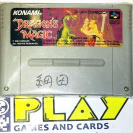 DRAGON'S MAGIC LAIR CARTUCHO NTSC JAPAN IMPORT SNES SUPER FAMICOM NES NINTENDO