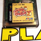 HAMSTER PARADISE 2 GAME BOY COLOR JAP BUEN ESTADO ENTREGA CORREO CERTIFICADO