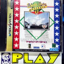 WORLD SERIES BASEBALL II 2 NTSC JAPAN IMPORT SEGA SATURN ENVIO CERTIFICADO/ 24H