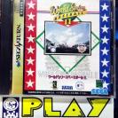 WORLD SERIES BASEBALL II 2 NTSC JAPAN IMPORT SEGA SATURN ENVIO CERTIFICADO/ 24H