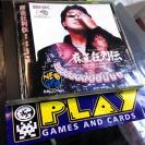 MAH JONG Mahjong STORY Kyo Retsuden NEOGEO NEO GEO CD JAP BUEN ESTADO ENTREGA24H