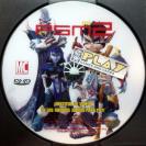 PSM 2 No 9 BONUS DVD DE REVISTA PSM2 PAL ESPAÑA SOLO DISCO PS2 PLAYSTATION 2