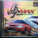 TOUGE MAX SAISOKU DRIVER DRIFT MASTER PLAYSTATION PSX PS1 PSONE PEAK PERFORMANCE