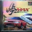 TOUGE MAX SAISOKU DRIVER DRIFT MASTER PLAYSTATION PSX PS1 PSONE PEAK PERFORMANCE