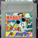 Momotarou Densetsu Gaiden Momotaro JAPAN HUDSON SOFT GAME BOY GAMEBOY GB CLASSIC