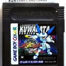 1/24 Medarot 2 Kuwagata Version GAME BOY COLOR GAMEBOY GBC DMG-A2NJ-JPN