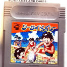 SEASIDE VOLLEY MALIBU BEACH VOLLEYBALL JAPAN IMPORT GAME BOY GAMEBOY GB CLASSIC