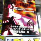 GUIA GUIDE TEKKEN 3 SECOND Guide Book JAPONESA MUY BUEN ESTADO NAMCO 1998