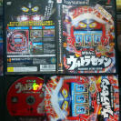 PACHINKO ULTRA SEVEN NTSC JAPAN IMPORT MUYBUEN ESTADO PS2 PLAYSTATION 2 ENVIO24H