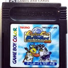 Monster Farm Rancher Battle Card GB GAME BOY COLOR GAMEBOY GBC DMG-A6TJ-JPN
