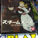 Katsuhiro Otomo STEAMBOY STEAM BOY PS2 PLAYSTATION 2 JAP NUEVO SEALED ENTREGA24H