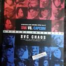 SNK vs Capcom SVC Chaos Extreme Encounter Arcadia Extra Vol.12 ARTBOOK GUIDE