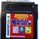 HELLO KITTY NO MAGICAL MUSEUM JAPAN GAME BOY COLOR GAMEBOY GBC DMG-AHKJ-JPN