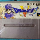 DRAGON QUEST V 5 CARTUCHO NTSC JAPAN IMPORT SNES SUPER FAMICOM NES NINTENDO SFC