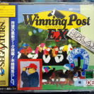WINNING POST EX NTSC JAPAN IMPORT NUEVO PRECINTADO NEW SEALED SEGA SATURN KOEI
