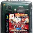 Kinniku Banzuke GB 3: Shinseiki Survival Retsuden! GAME BOY COLOR GAMEBOY GBC