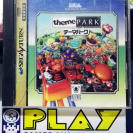 THEME PARK NTSC JAPAN IMPORT SEGA SATURN ENVIO CERTIFICADO/ AGENCIA 24H