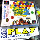 PUZZLE BOBBLE 2 PSX PLAYSTATION JAP BUEN ESTADO TAITO ENTREGA AGENCIA SPINE CARD