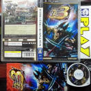 MONSTER HUNTER PORTABLE 3rd JAPAN IMPORT COMPLETO PSP ENVIO CERTIFICADO / 24H