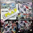 Kidou Senshi Gundam: Extreme VS JAPAN PS3 PLAYSTATION 3 ENVIO CERTIFICADO/ 24H