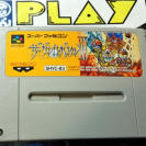 The Great Battle III Gundam Kamen Rider Ultraman SUPER FAMICOM NINTENDO SNES