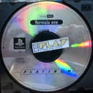 FORMULA ONE 1 UNO SOLO DISCO PAL PLAYSTATION 1 PSX PS1 PSONE ENVIO URGENTE 24H