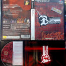 THE BOUNCER JAPAN IMPORT MUY BUEN ESTADO PS2 PLAYSTATION 2 ENVIO CERTIFICADO/24H
