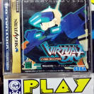 VIRTUAL ON CYBER TROOPERS NTSC JAPAN IMPORT SEGA SATURN ENVIO CERTIFICADO / 24H