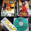 DRAGON BALL Z LEGEND SEGA SATURN EUROPEO PAL SIN MANUAL BUEN ESTADO ENTREGA 24H
