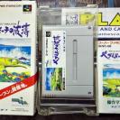 Pebble Beach no Hatou True Golf Classics JAPAN SNES SUPER NINTENDO NES FAMICOM