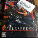 APPLESEED EX PS2 PLAYSTATION 2 SEGA COMPLETO COMO NUEVO MINT CONDITION JAP