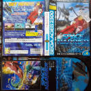 SPACE HARRIER SEGA AGES 2500 VOL 4 NTSC JAPAN IMPORT PS2 PLAYSTATION 2 ENVIO 24H
