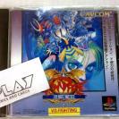 VAMPIRE THE NIGHT WARRIORS DARKSTALKERS JAPAN IMPORT PLAYSTATION PSX PS1 PSONE